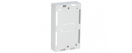 NBB-111 D-link Back Box For Quad Faceplate